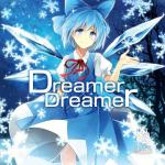 Dreamer×Dreamer