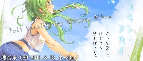 banner_tos009.jpg