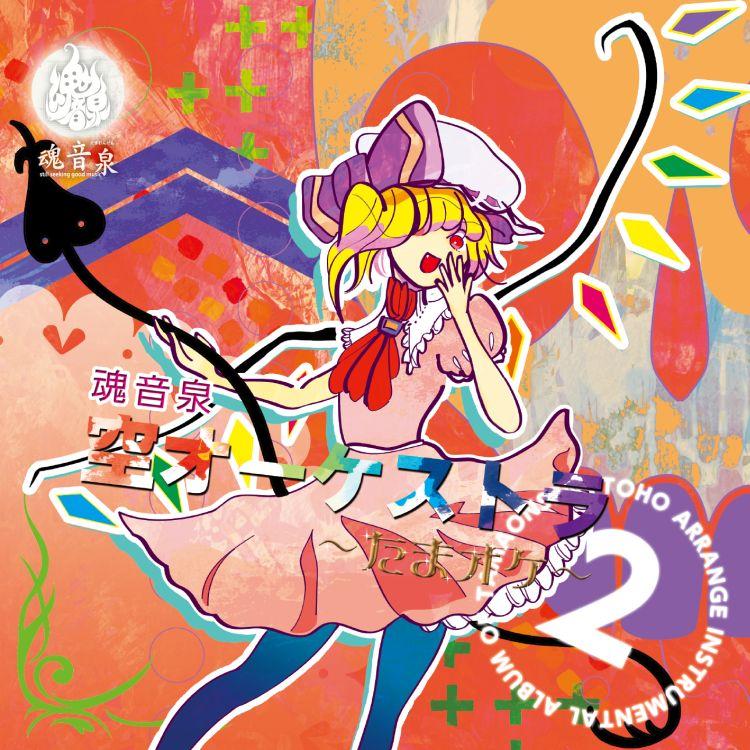 http://tamaonsen.com/contents/tamamonsen_tos018_jake.jpg