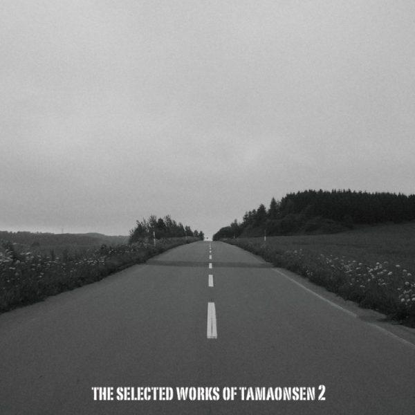 https://tamaonsen.com/contents/tamamonsen_tos020_jake.jpg